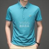 2021春夏新款男裝 短袖t恤絲光棉中青年時尚潮流立領純色polo衫 快速出貨