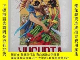 二手書博民逛書店Yugurta罕見Integral 02Y19139 Sergi