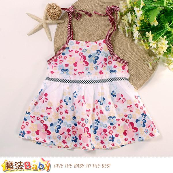 1~3歲女寶寶 春夏細肩帶連身裙 魔法Baby