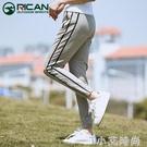 速干褲女夏季薄款彈力透氣寬鬆束腳收口戶外登山跑步休閒運動褲男 小艾新品