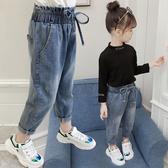 女童褲子秋裝新款女孩網紅洋氣牛仔褲兒童春秋長褲寬鬆哈倫褲『快速出貨』