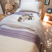 天絲床組 時間之織 D4雙人薄床包與兩用被四件組 台灣製(40支) 100%天絲 棉床本舖