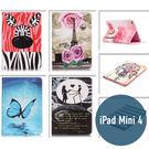 iPad mini 4 輕薄二折 彩繪卡...