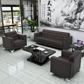 辦公沙發茶幾組合商務接待小型沙發現代簡約會客三人位辦公室沙發YDL