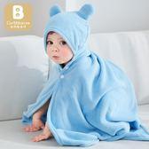 85折免運-嬰兒浴巾斗篷兒童寶寶新生兒洗澡毛巾帶帽比棉質紗布柔軟浴袍