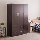 衣櫃 衣櫥 收納【收納屋】雅緻四門二抽衣櫥-胡桃木色& DIY組合傢俱