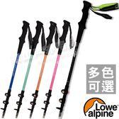 Lowe Alpine 54221002(多色可選) 50周年鋁合金登山杖(無避震) 可當拐杖/健走杖/健行手杖/行山杖