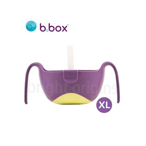 澳洲 b.box 專利吸管三用碗(XL)-葡萄紫[衛立兒生活館]