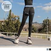 《KS0809》台灣製撞色假兩件束褲/瑜珈褲 OrangeBear
