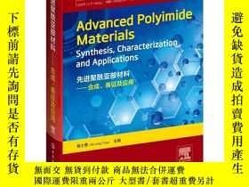 二手書博民逛書店先聚酰亞胺材料:合成.表征及應用(英文)罕見advanced polyimide materials:synthe
