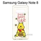 迪士尼空壓氣墊軟殼 [Q版] 小熊維尼 三星 Galaxy Note 8 N950FD (6.3吋)【Disney正版】