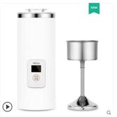 便攜咖啡機家用 小型 迷你一人用咖啡機煮咖啡壺單杯蒸汽美式 220V 露露日記