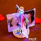 創意風車相框擺台相冊結婚紀念擺件七夕情人節禮物  9號潮人館