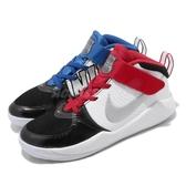 Nike 籃球鞋 Team Hustle D 9 Auto PS 黑 白 童鞋 中童鞋 【PUMP306】 CQ4278-001