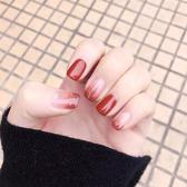 【 】NL308 橘紅漸變爆款穿戴甲漸變美甲貼片指甲24 片裝