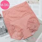 塑褲 3D立體剪裁 (M-3L) 收腹提臀超高腰包臀機能蕾絲束褲 -橘色【Daima黛瑪】