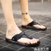 涼鞋 男士涼拖鞋2019新款個性沙灘鞋男防滑軟底時尚外穿兩用人字拖男潮