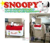 車之嚴選 cars_go 汽車用品【SN117】日本SNOOPY史奴比紅色屋頂 魔鬼氈黏扣吊掛橫式面紙盒套