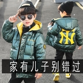 男童棉衣新款兒童中大童裝短款冬裝羽絨棉服襖外套洋氣加厚潮