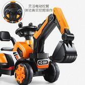 兒童電動挖掘機遙控挖土機車可坐可騎充電玩具車四輪工程車勾機