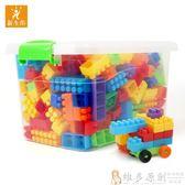 積木 玩具 積木塑料玩具3-6周歲益智男孩1-2歲女孩寶寶拼裝拼插7-8-10歲igo  免運 維多