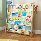 兒童書架卡通實木落地書柜簡易幼兒園寶寶置物架小學生繪本小書架