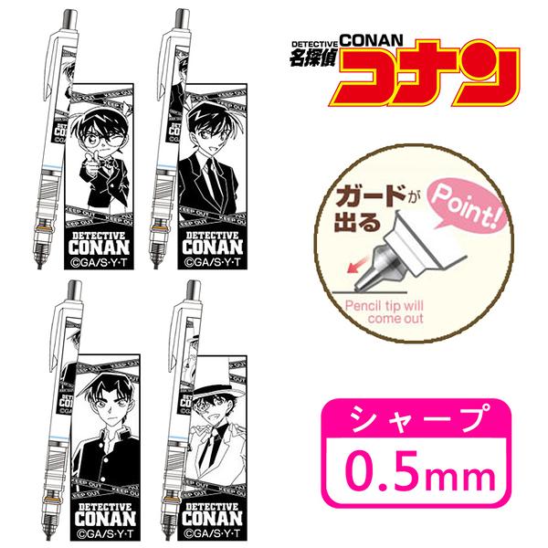 【日本正版】名偵探柯南 不易斷芯自動鉛筆 0.5mm 斑馬 DelGuard 624597 624603 624610 624627