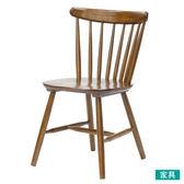 ◎木質餐椅 LONDON MBR NITORI宜得利家居