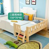實木兒童床組 男孩單人床女孩公主床實木小床床邊加寬寶寶嬰兒床拼接大床【快速出貨八折下殺】