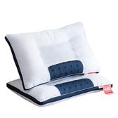 枕頭 抱枕 全棉枕頭成人蕎麥皮護頸椎枕單人雙人枕芯一對裝家用【限時八折】