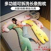 恐龍抱枕公仔女生睡覺抱玩偶男夾腿長條可拆洗獨角獸【齊心88】