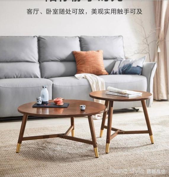 實木邊几簡約沙發角几小型圓桌子迷你客廳邊角茶几 全館新品85折