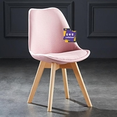 實木學習椅 寫字椅 簡約休閒伊姆斯椅實木餐椅北歐現代家用臥室寫字椅網紅化妝靠背椅