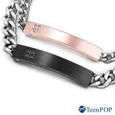 情侶手鍊 ATeenPOP 珠寶白鋼對手鍊 通往幸福 原創設計 專櫃獨家 *單個價格*