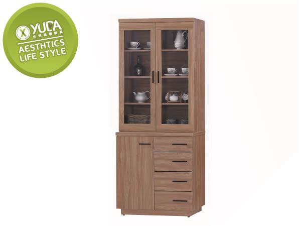 【YUDA】比提 木心板 2.7尺 柚木色 拉盤 餐櫃/收納櫃/置物櫃 J8S 214-5