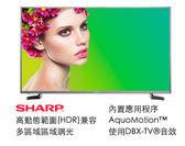 經典數位~SHARP LC-55P8000U 55吋液晶電視(美規~兩年保固)台中以北含運及壁掛安裝