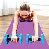 健腹輪腹肌初學者健身器材家用