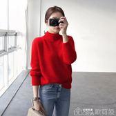高領毛衣  韓國百搭針織衫長袖套頭打底衫大紅色加厚寬鬆半高領毛衣 歌莉婭
