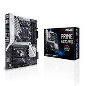 華碩ASUS PRIME X470-PRO AMD主機板