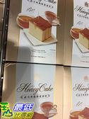 [COSCO代購] I-MEI HONEY CAKE 義美蜂蜜蛋糕400克X2入 _C47083