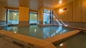 北投亞太飯店 大眾風呂/室內泳池/戶外森湯屋/和室湯屋 雙享券