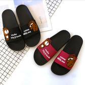萌熊浴室拖鞋室內拖鞋(女款)-紫紅/ 黑(2色可選)