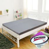 床墊  8cm 布拉德 竹炭平面 記憶 床墊 單人3尺 -灰 KOTAS