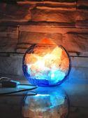 冰與火鹽燈天然喜馬拉雅礦創意可調光小夜燈臥室床頭裝飾負離子燈 迎中秋全館85折