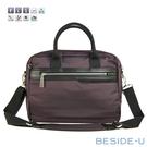 背包族【英國 BESIDE-U】Platinum系列 商務護肩筆電公事包-沉穩紫