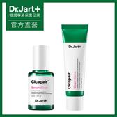Dr.Jart+老虎草呼呼修護2步驟組(修護霜50ML+精華30ML)