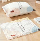真空收納袋 真空壓縮袋大號家用裝棉被被子整理袋抽空氣衣物行李箱專用【快速出貨八折下殺】