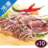 魷魚串(100G±5%/串)2串/包X10【愛買冷凍】