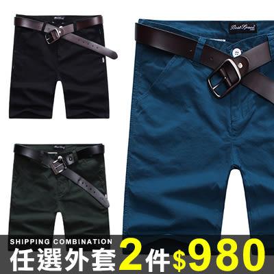 任選2件980休閒短褲素面素色拉鍊口袋短褲五分褲男【01G1770】
