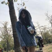牛仔衣女2018新款韓版bf寬鬆學生oversize明星同款春秋季連帽外套  【PINKQ】